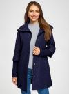 Пальто стеганое с воротником-стойкой oodji для женщины (синий), 28303004/47200/7901N - вид 2