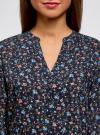 Блузка вискозная прямого силуэта oodji #SECTION_NAME# (синий), 21400394-4B/48756/7941F - вид 4