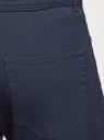 Брюки базовые из хлопка oodji для мужчины (синий), 2B120013M/39622N/7500N