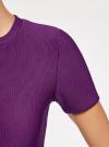 Платье трикотажное с коротким рукавом oodji #SECTION_NAME# (фиолетовый), 14011007B/45262/8000N - вид 5