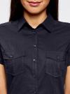 Рубашка базовая с коротким рукавом oodji #SECTION_NAME# (синий), 11402084-5B/45510/7900N - вид 4
