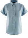 Рубашка из лиоцелла с нагрудными карманами oodji #SECTION_NAME# (синий), 16A09004/45490/7000W