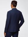 Пиджак приталенный с декоративной отделкой oodji #SECTION_NAME# (синий), 2L420211M/47308N/7975O - вид 3