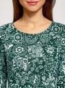 Платье трикотажное с вырезом-капелькой на спине oodji #SECTION_NAME# (зеленый), 24001070-5/15640/6910F - вид 4