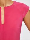Платье облегающего силуэта с фигурным вырезом oodji #SECTION_NAME# (розовый), 22C12001B/42250/4701N - вид 5