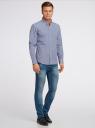 Рубашка хлопковая с контрастной отделкой воротника oodji #SECTION_NAME# (синий), 3L110188M/19370N/1075G - вид 6