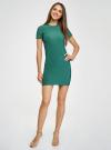 Платье трикотажное с коротким рукавом oodji для женщины (зеленый), 14011007/45262/6E00N - вид 2