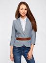 Жакет из фактурной ткани с широким ремнем oodji #SECTION_NAME# (синий), 21202076-4/46760/7970M - вид 2