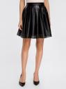 Юбка из перфорированной искусственной кожи с мягкими складками oodji для женщины (черный), 11600421/45357/2900N