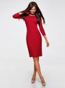 Платье трикотажное с вырезом-капелькой на спине oodji #SECTION_NAME# (красный), 24001070-5/15640/4500N - вид 2