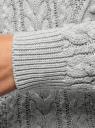 Джемпер фактурной вязки с круглым вырезом oodji #SECTION_NAME# (серый), 63805262-1/42180/2000M - вид 5
