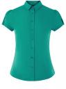 Рубашка хлопковая с коротким рукавом oodji #SECTION_NAME# (зеленый), 13K01004-1B/14885/6D00N