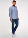 Рубашка хлопковая с нагрудным карманом oodji #SECTION_NAME# (синий), 3L310178M/48974N/7079G - вид 6