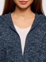 Кардиган меланжевый с капюшоном oodji для женщины (синий), 63207195/48106/7974M