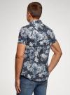 Рубашка принтованная с коротким рукавом oodji #SECTION_NAME# (синий), 3L410133M/44425N/7970F - вид 3