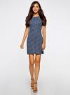 Платье трикотажное принтованное oodji для женщины (синий), 14001117-7/16564/7512G - вид 2