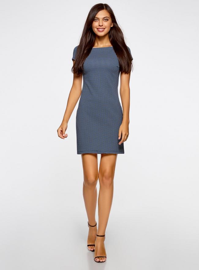 Платье трикотажное принтованное oodji для женщины (синий), 14001117-7/16564/7512G