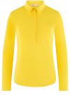 Рубашка базовая с нагрудными карманами oodji #SECTION_NAME# (желтый), 11403222B/42468/5100N
