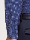 Рубашка приталенная с пуговицами на воротнике oodji #SECTION_NAME# (синий), 3L110247M/44425N/7910D - вид 5
