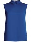 Блузка базовая без рукавов с воротником oodji #SECTION_NAME# (синий), 11411084B/43414/7501N