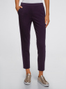 Брюки зауженные на резинке oodji для женщины (фиолетовый), 11703091-2/45844/8800N
