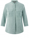Блузка вискозная с нагрудными карманами oodji #SECTION_NAME# (зеленый), 11403225-7B/42540/6910G