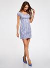 Платье хлопковое со сборками на груди oodji #SECTION_NAME# (синий), 11902047-2B/14885/7530L - вид 6