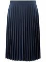 Юбка гофре удлиненная oodji для женщины (синий), 21606020-2/45660/7900N