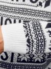 Джемпер прямого силуэта с рождественским узором oodji #SECTION_NAME# (белый), 4L110044M/25365N/1279J - вид 5