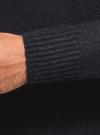 Джемпер прямого силуэта с круглым вырезом oodji #SECTION_NAME# (синий), 4L107131M/48731N/7900N - вид 5
