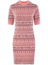 Платье трикотажное с воротником-стойкой oodji #SECTION_NAME# (розовый), 14001229/47420/4A29E