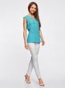 Блузка с короткими рукавами и нагрудными карманами oodji #SECTION_NAME# (бирюзовый), 21412132-2B/24681/7300N - вид 6