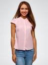 Рубашка реглан с воротником-стойкой oodji для женщины (розовый), 13K03006-1B/26357/4001N