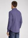Рубашка приталенная с мелким принтом oodji #SECTION_NAME# (фиолетовый), 3L110237M/19370N/8880G - вид 3