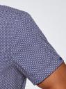 Рубашка приталенная с мелкой графикой oodji #SECTION_NAME# (синий), 3L210056M/44425N/7510G - вид 5