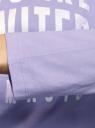 Футболка хлопковая с длинным рукавом oodji для женщины (фиолетовый), 14208010-4/47885N/8019P