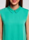 Блузка базовая без рукавов с воротником oodji #SECTION_NAME# (зеленый), 11411084B/43414/6D00N - вид 4