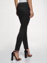 Джинсы skinny из мягкой ткани oodji для женщины (черный), 12104075/47782/2900W