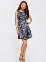 Платье приталенное с расклешенной юбкой oodji для женщины (синий), 11902151/24393/7419U