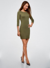 Платье облегающего силуэта на молнии oodji #SECTION_NAME# (зеленый), 14001105-6B/46944/6800N - вид 6