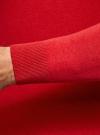 Джемпер базовый с круглым воротом oodji #SECTION_NAME# (красный), 4B112003M/34390N/4501M - вид 5