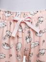 Брюки домашние с принтом oodji для женщины (розовый), 59807010-4/46154/4010Q