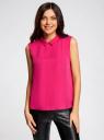 Блузка базовая без рукавов с воротником oodji #SECTION_NAME# (розовый), 11411084B/43414/4700N - вид 2
