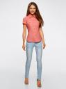 Рубашка базовая с коротким рукавом oodji #SECTION_NAME# (розовый), 11402084-5B/45510/4300N - вид 6