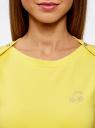 Платье из ткани пике oodji #SECTION_NAME# (желтый), 14005074-1/45602/5200N - вид 4