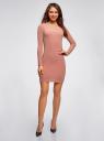 Платье обтягивающее из блестящей ткани oodji для женщины (розовый), 14000165-1/46124/4B91X