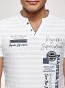 Поло с вышивкой и декоративным вырезом oodji для мужчины (белый), 5L612027M-1/48414N/1279P