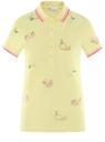 Поло из ткани пике с вышивкой oodji #SECTION_NAME# (желтый), 19301001-12/46161/5019O