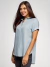 Рубашка из лиоцелла с коротким рукавом oodji #SECTION_NAME# (синий), 16A09002/45490/7000W - вид 2