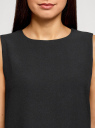 Платье без рукавов с отделкой страусиными перьями oodji #SECTION_NAME# (черный), 12C11008/46955/2900N - вид 4